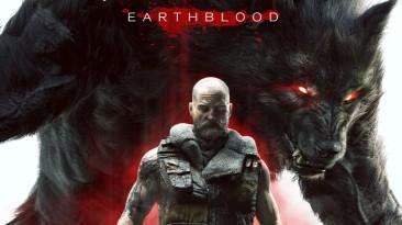 Werewolf: The Apocalypse - Earthblood: Таблица для Cheat Engine [UPD: 11.02.2021] {ArmY of 0n3}