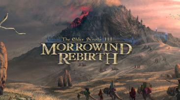 Вышло обновление 5.2 для мода Morrowind Rebirth