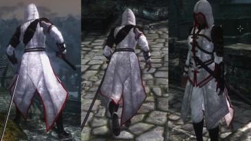 "Skyrim ""Белое одеяние Шао Дзюнь [TuriCt]"""