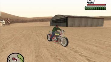 "Grand Theft Auto: San Andreas ""KAWASAKI Z-400FX"""