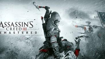 Assassin's Creed 3 - Remastered: Трейнер/Trainer (+7) [1.0] {MrAntiFun}