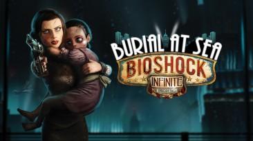 Bioshock Infinite: Burial at Sea - Episode 2: Сохранение/SaveGame (100%, все собрано, сложности 1999 и 1998) [Soul Fly]