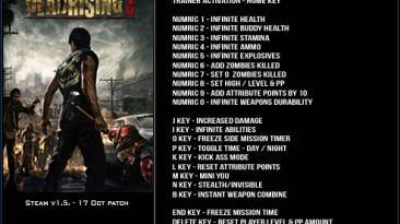 Dead Rising 3: Трейнер/Trainer (+26) [1.5.0] {LinGon}