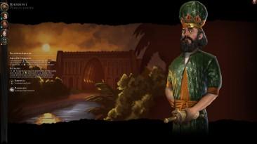 "Sid Meier's Civilization 6 ""Персия: Хосров I / Sukritact's Khosrow I (Persia) [RUS]"""