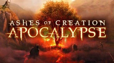 В Ashes of Creation: Apocalypse добавили новую карту