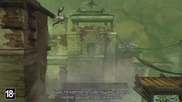 Подробный геймплейный трейлер Assassin's Creed Chronicles: India