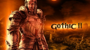 """Gothic 2: Gold Edition """"Wallpapers (Обои)"""""""