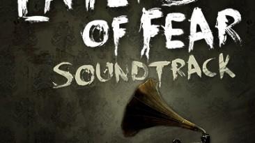 "Layers of Fear ""Официальный саундтрек (OST)"""