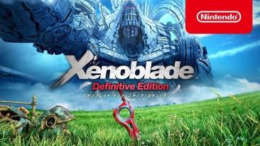Новые обзорный и рекламные трейлеры Xenoblade Chronicles: Definitive Edition