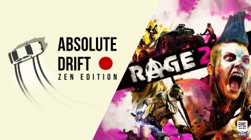 В Epic Games Store началась бесплатная раздача Rage 2 и Absolute Drift