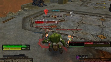 Warhammer Online: Age of Reckoning. Пришли мы вместе с орками...