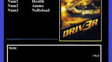 DRIV3R: Трейнер/Trainer (+3) [1.0] {Abolfazl.k}
