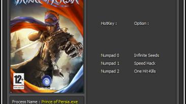 Prince of Persia 2008: Трейнер/Trainer (+3) [1.0] {Enjoy}