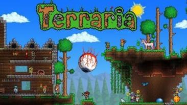 Тираж Terraria достиг 30 миллионов копий