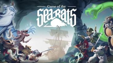 Анонсирована Curse of the Sea Rats