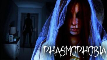 Призраки в Phasmophobia смогут преследовать игроков на слух - все думали, что эта функция уже есть