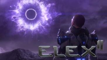 """""""Погибель грядет"""" - захватывающий сюжетный трейлер Elex 2"""