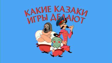 Украинские игровые студии