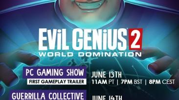 Объявлены даты выхода игрового трейлера и обзора разработки Evil Genius 2