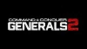 Релизная версия Command & Conquer: Generals 2 лишилась сюжетной кампании