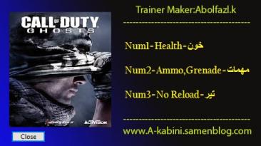 Call of Duty: Ghosts: Трейнер/Trainer (+3) [v749678] {Abolfazl.k}