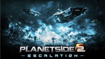Трейлер в честь запуска PlanetSide 2 Escalation