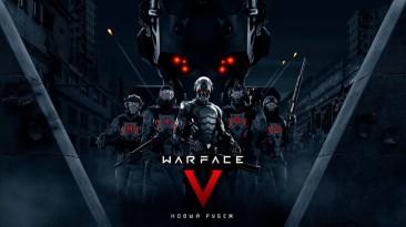 Warface: что же не так?