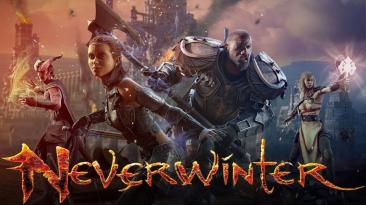 """В Neverwinter Online пройдет ежегодный """"Летний праздник"""""""