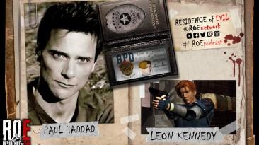 Ушел из жизни актер Пол Хаддад - оригинальный голос Леона Кеннеди в Resident Evil 2