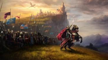 Авторы King's Bounty II открыли предзаказ игры в Steam