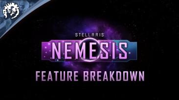 Трейлер особенностей Stellaris Nemesis