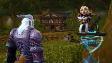 World of Warcraft: Развивайте персонажей в кампаниях в прошлом!