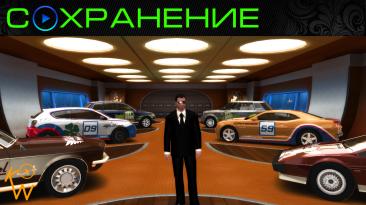 Test Drive Unlimited 2: Сохранение/SaveGame (Транспорт Автошкол, Максимальный Уровень)