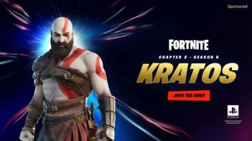 В Fortnite могут добавить Кратоса из God of War