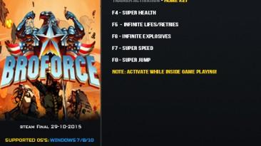 BroForce: Трейнер/Trainer (+5) [Update 29.10.2015] {LinGon}