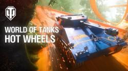 В World of Tanks Console появились танки от Hot Wheels