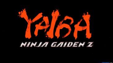 Yaiba: Ninja Gaiden Z - оценка от одного из самых авторитетных изданий