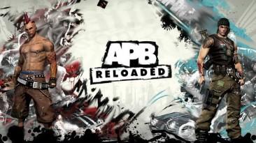 APB: Reloaded для консолей получила рейтинг PEGI