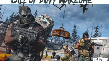 "Call of Duty: Warzone ""Оптимизация игры от POG"""
