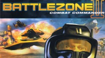 """Русификатор речи Battlezone 2: Combat Commander от """"XXI века"""", выпуск от 04.03.2018"""