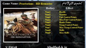 Praetorians - HD Remaster: Трейнер/Trainer (+9) [1.0] {Abolfazl.k}