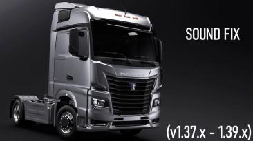"Euro Truck Simulator 2 ""Мод Kamaz 54901 Звуки версия 1.0 (v1.39.x)"""