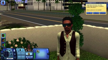 Пиратский The Sims для мужиков: GTA Vice City, Shrek, MIB