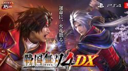 Koei Tecmo анонсировала Samurai Warriors 4 DX