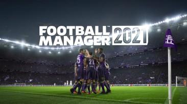 Продажи Football Manager превысили 33 миллиона копий