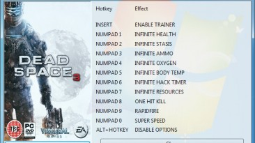 Dead Space 3: Трейнер/Trainer (+10) [All Versions] {GRIZZLY / PlayGround.ru}