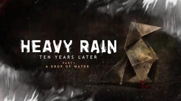 Опубликован первый из трёх эпизодов о создании Heavy Rain