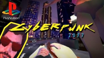 Фанат показал, как бы выглядел Cyberpunk 2077 на первой PlayStation