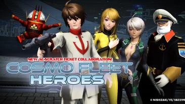 Phantasy Star Online 2 представляет новую коллекцию Cosmo Fleet Heroes