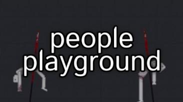People Playground за год собрала почти 10 тысяч положительных отзывов